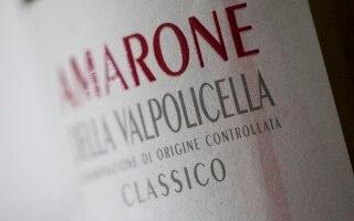 DOC Amarone della Valpolicella Classico -...