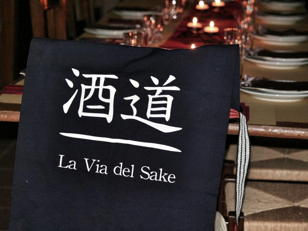 Le vie del Sake sono infinite