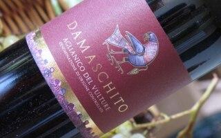 DOC Aglianico del Vulture Damaschito -...