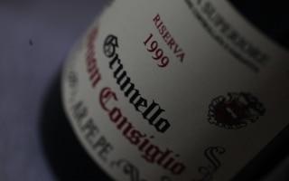 DOCG Valtellina Superiore Grumello Buon...