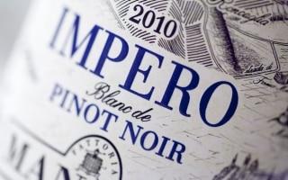 IGT Marche Pinot Nero Impero - Fattoria...