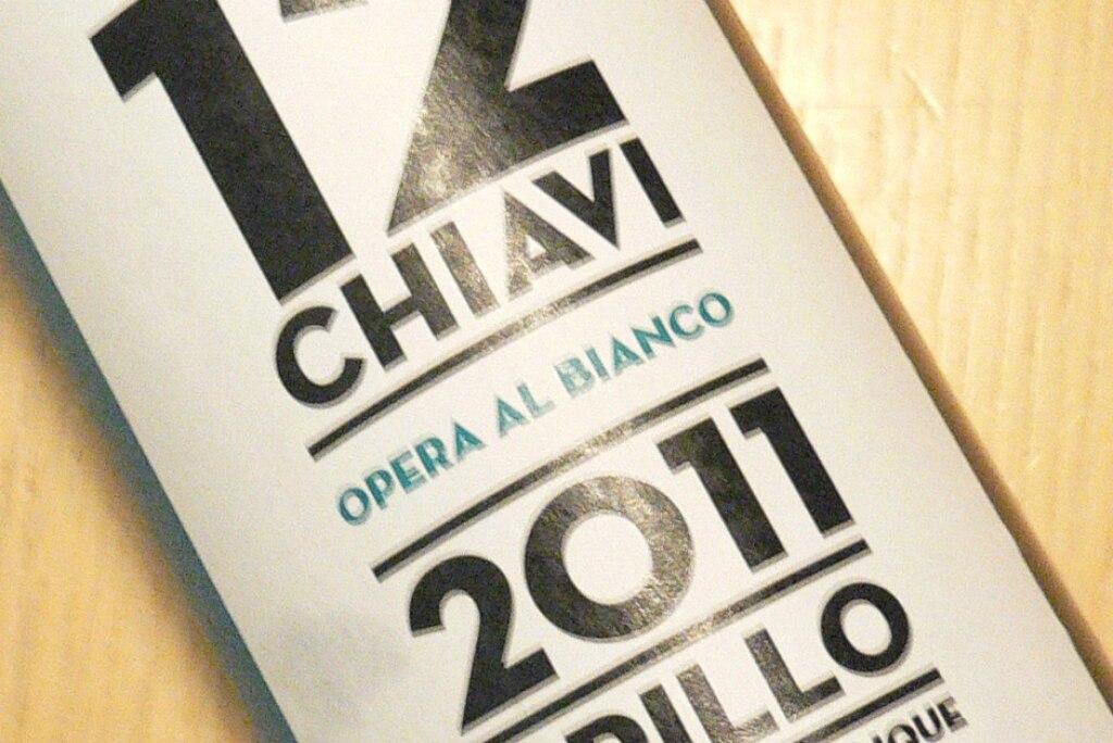 IGT Sicilia Grillo - 12 Chiavi 2011