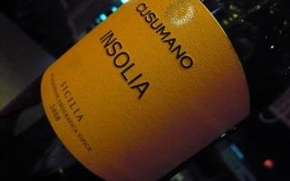 IGT Sicilia Insolia - Cusumano 2008 [5.8]