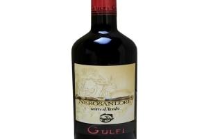 IGT Sicilia Nero d'Avola NeroSanlorè – Gulfi...