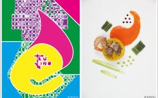 Design for food | Barcelona - Paella