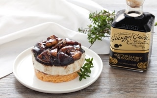 Cheesecake salata ai fichi caramellati