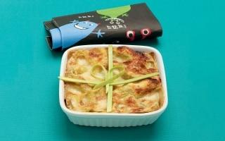 Lasagne verdi con goloso ragù vegetariano